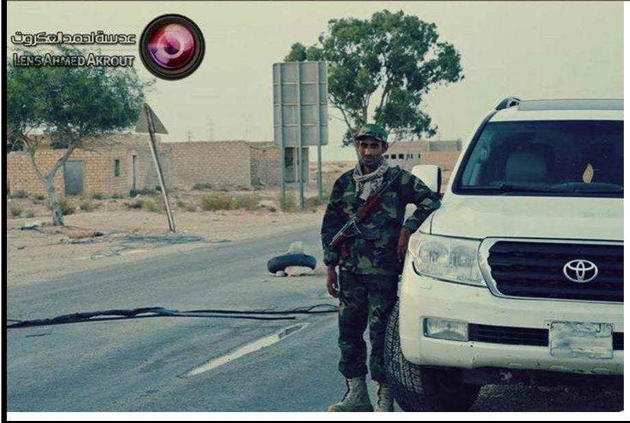 'Libyan Army Chamber of Tripoli operations', 1