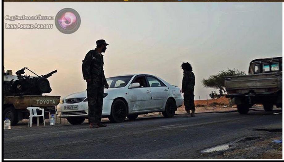 'Libyan Army Chamber of Tripoli operations', 2