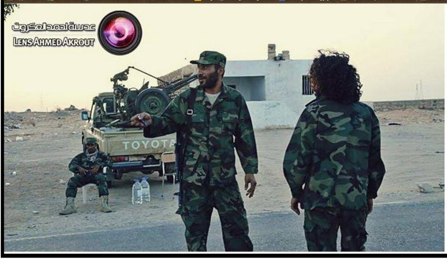 'Libyan Army Chamber of Tripoli operations', 3