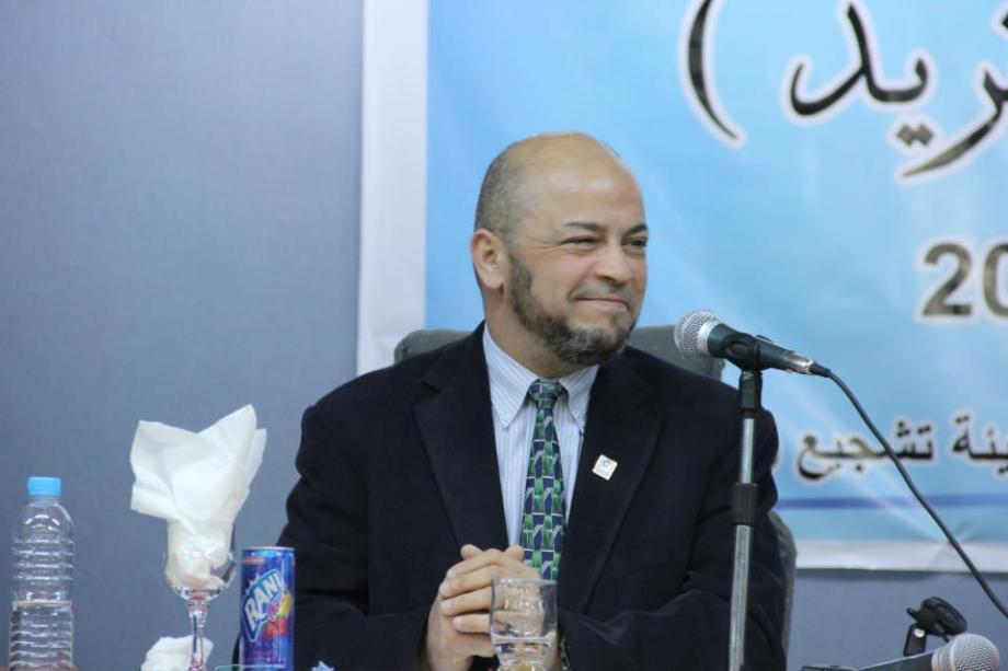 Mohamed BAIO