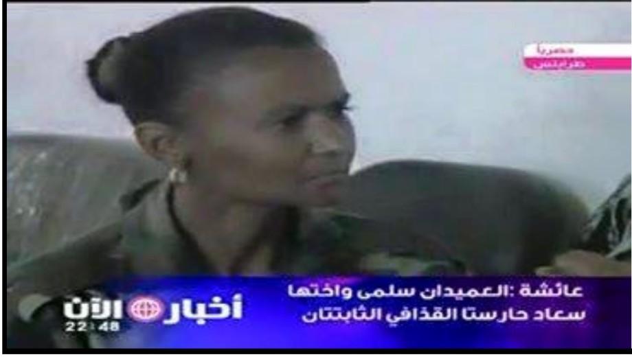 MU'AMMAR's most famous and heroine bodyguard, Brigadier Aisha Abdul Salam