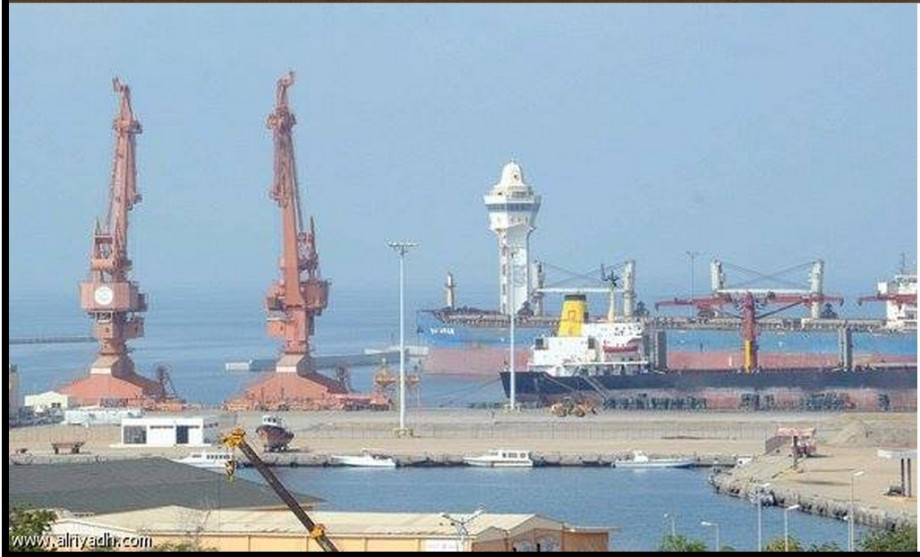 PORT of JIZAN, 1