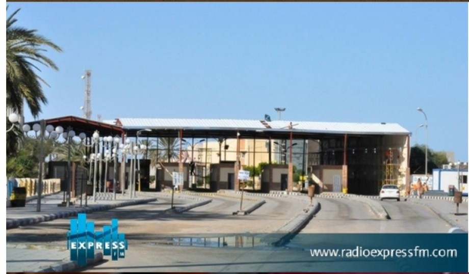 RAS WORTHY FRONTIER BORDER CROSSING w TUNISIA
