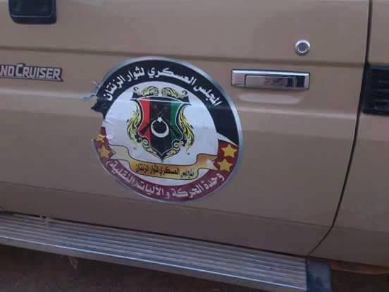 Rat Brotherhood militias emblem