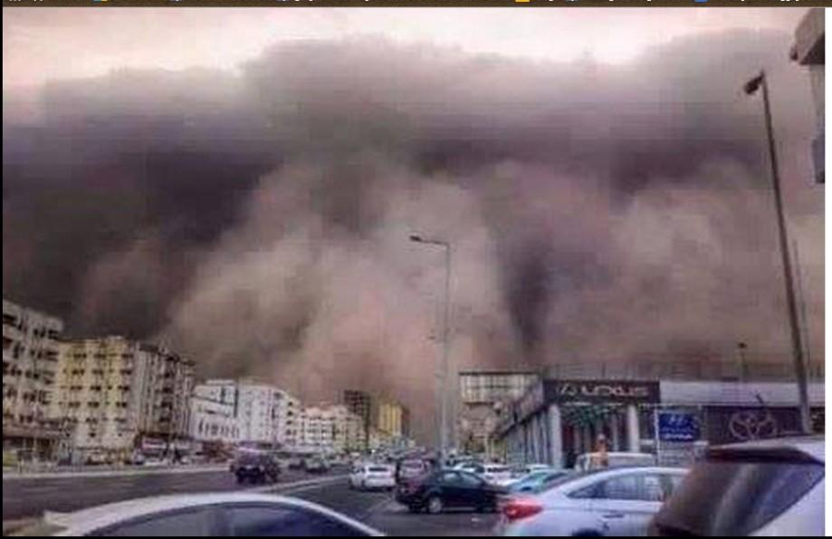 Sandstorm in Mecca, 1