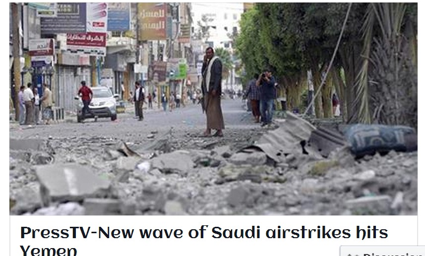 SAUDI AIRSTRIKES hit SANA'A civilians