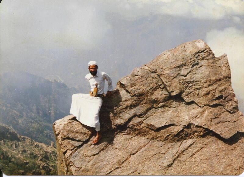 Sayyed Hussien Al-Houthi