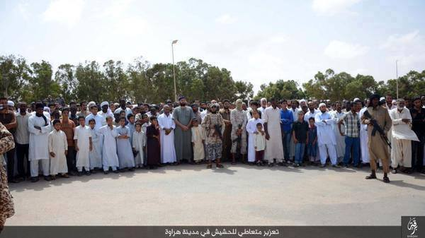 SIRTE Daash execution, 2