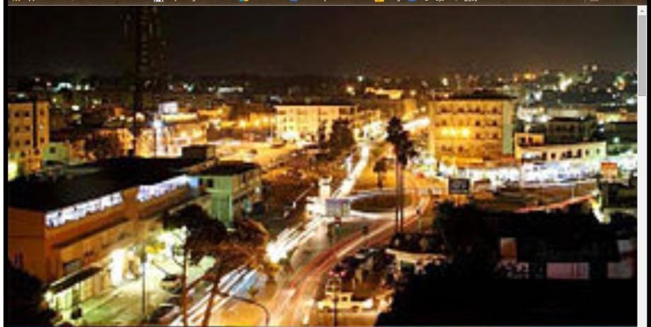 snap scene of CASABLANCA - al-Bayda