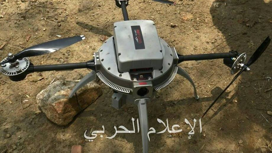 spy drone captured over Yemen