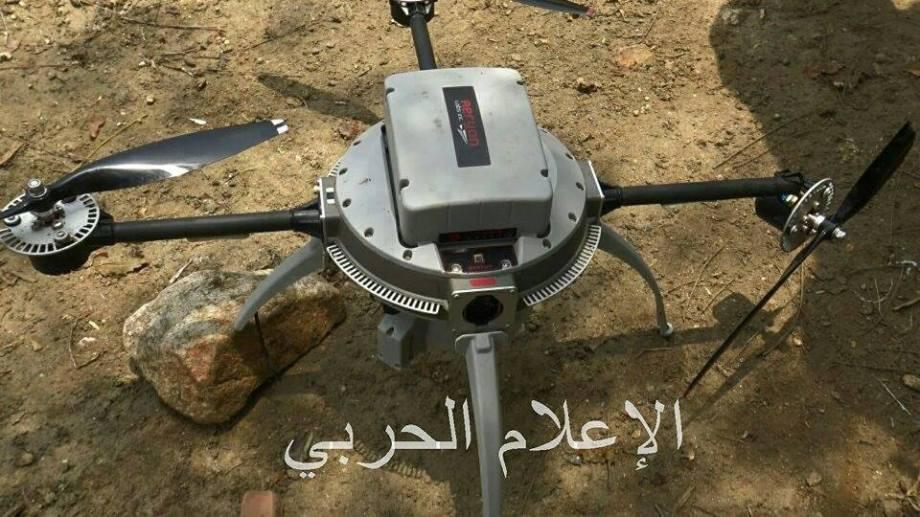 spy drone captured over Yemen
