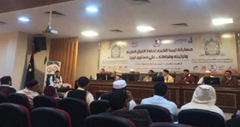 Sukna, al-JUFRA 'Association to teach the Holy Qur'an' governing competition Ramadan