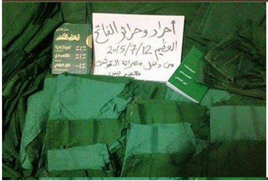 The Green Book and Green Flags are loaded again for free distribution in LIBYA (lest the people forget!)