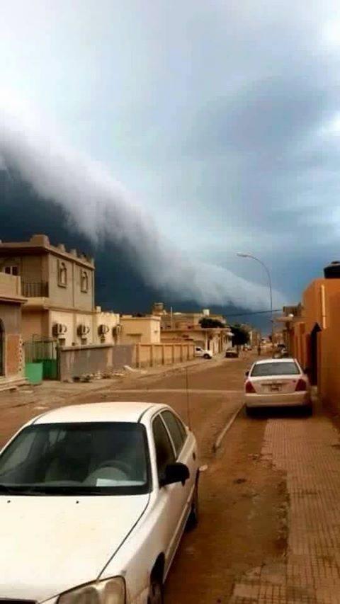 Thunderstorm in Bin Jawad