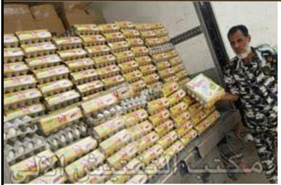 Tunisian rotten eggs trying to be sold in Libya