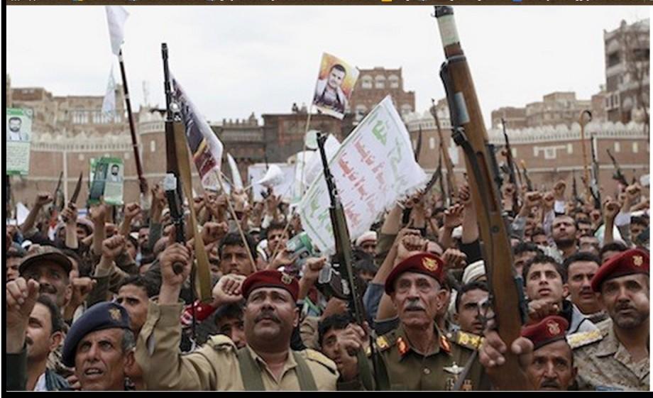 Yemen protesting