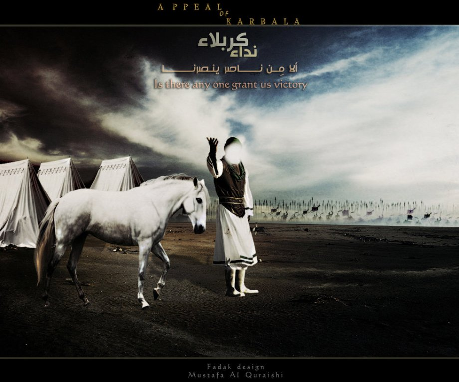 appeal_of_karbala_by_mustafa20