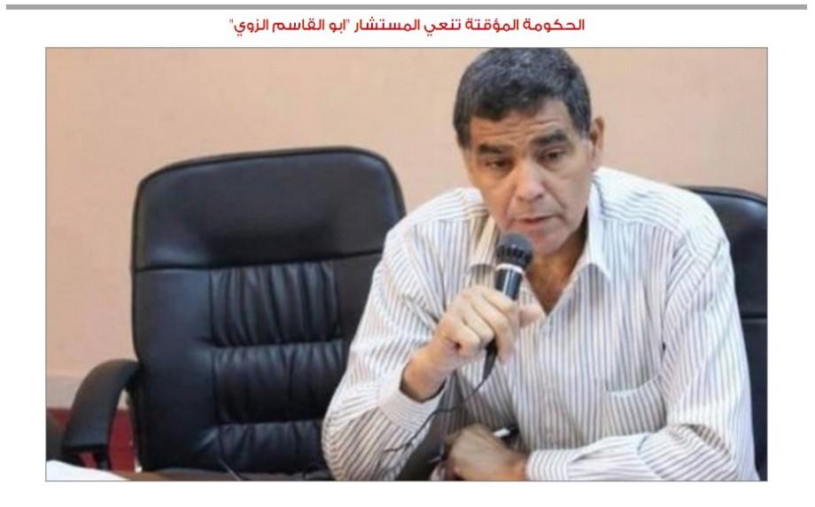 assassinated 'Sheikh Abul Qasim Hassouna' al-Atyosh Moroccan Sheikh Ahmad Badr cabled'
