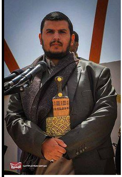 leader of the Yemeni Revolution, Sayyed Abdul-Malek al-Houthi