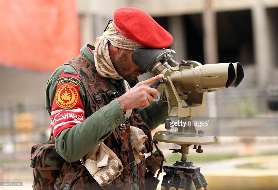 Libyan Military Policeman