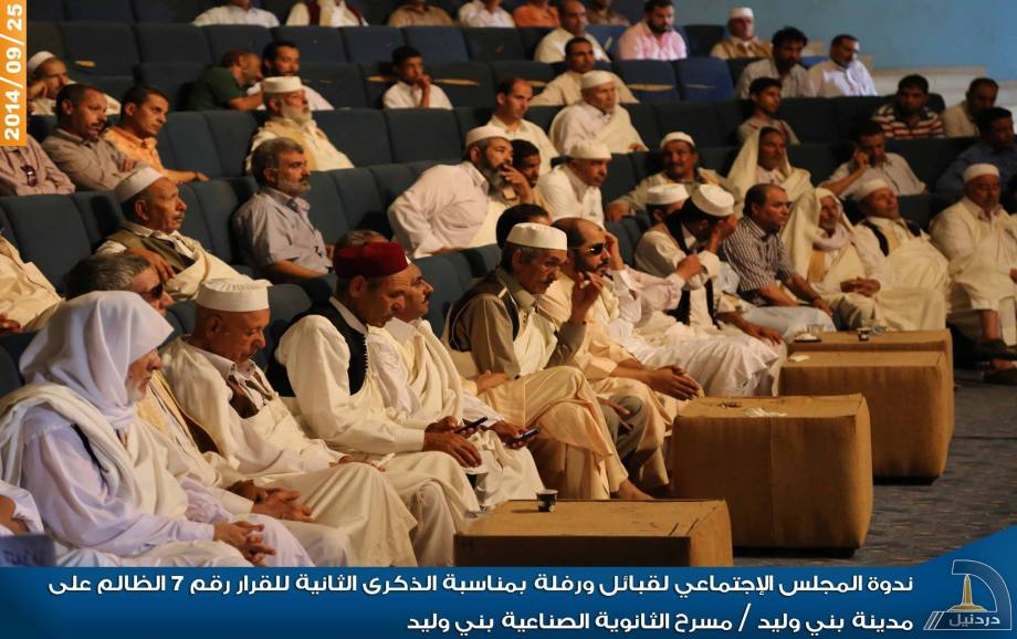 Meeting of the Libyan Tribes and cities