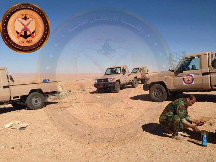 our BORDER GUARDS in SW LIBYA, 1