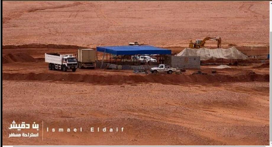 Rest Stop in the SW LIBYAN DESERT, 2