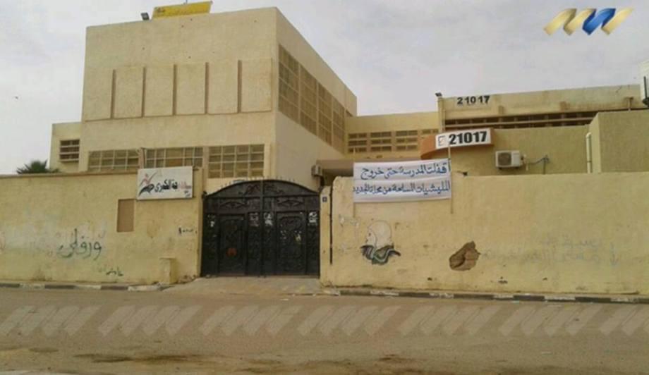 SABHA SCHOOLS
