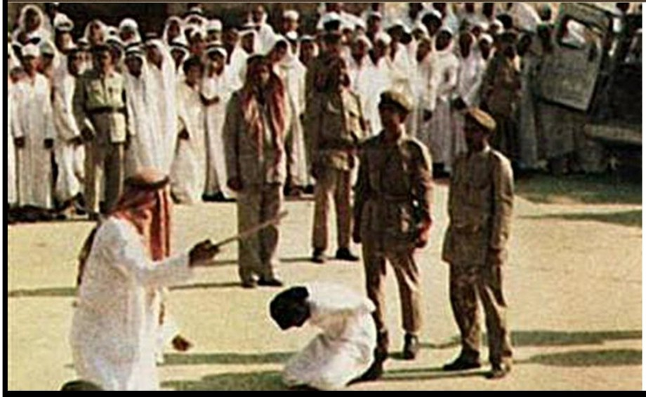 SAUDI ARABIAN GOVERNMENT BEHEADINGS