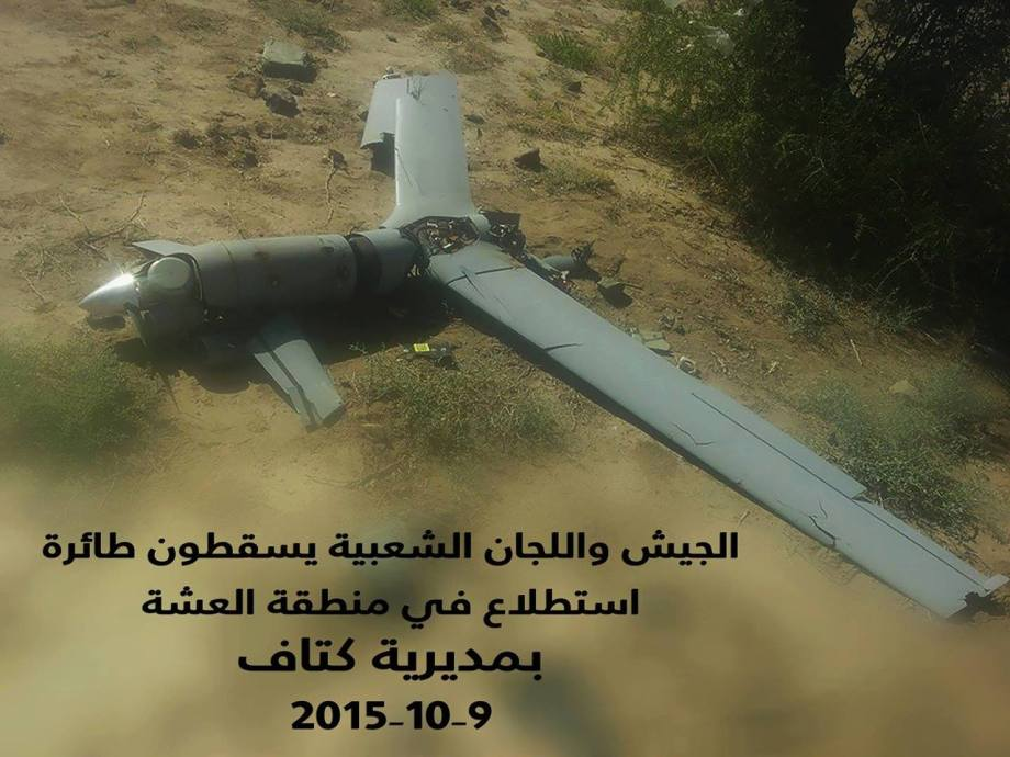 SAUDI SPY-drone downed by Yemeni