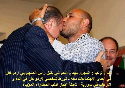 terrorists-supporter-Erdogan and libyan-terrorist-el-Mahdi-Haratine (Giani Akkla Gneoh)
