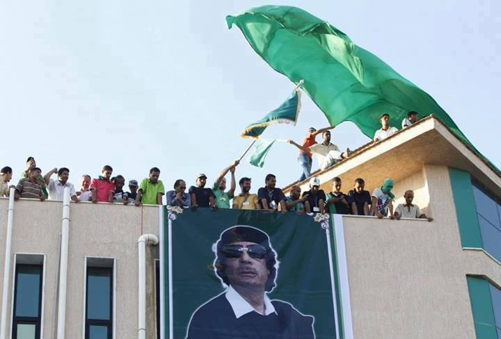 The 'GREAT JAMAHIRIYA' still lives