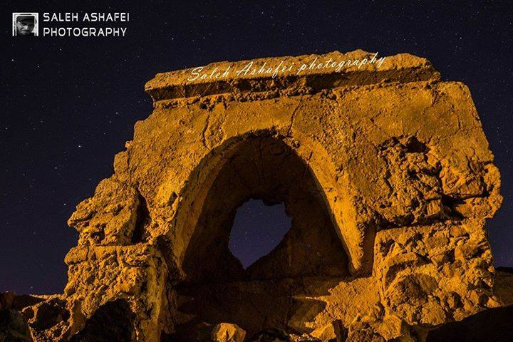 al-Harf, 3