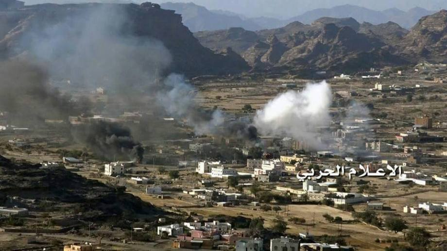 al-Raboa'ah, Ashir, Yemen