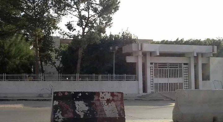 capital al-Furnaj Trabuls-uway-train Station