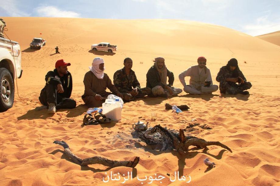 Desert of Zintan