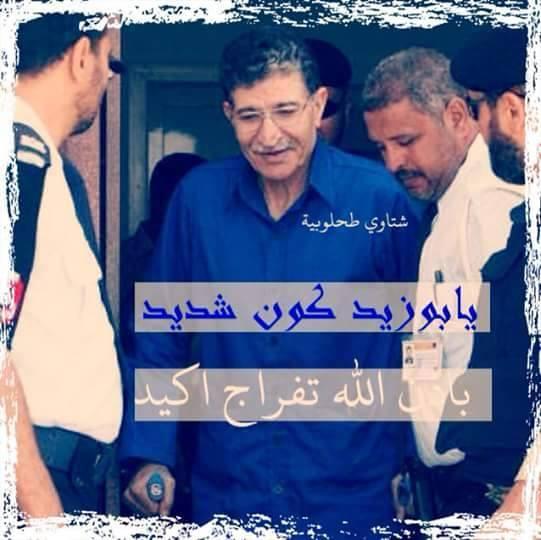 Dr. Abouzid Dorda