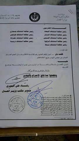 General Amnesty Law