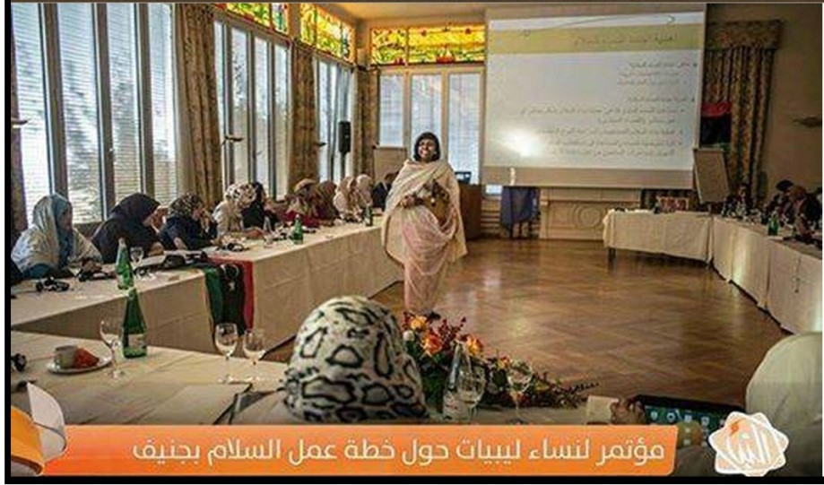 group of al-Tavhat Baiqrroa rat-women