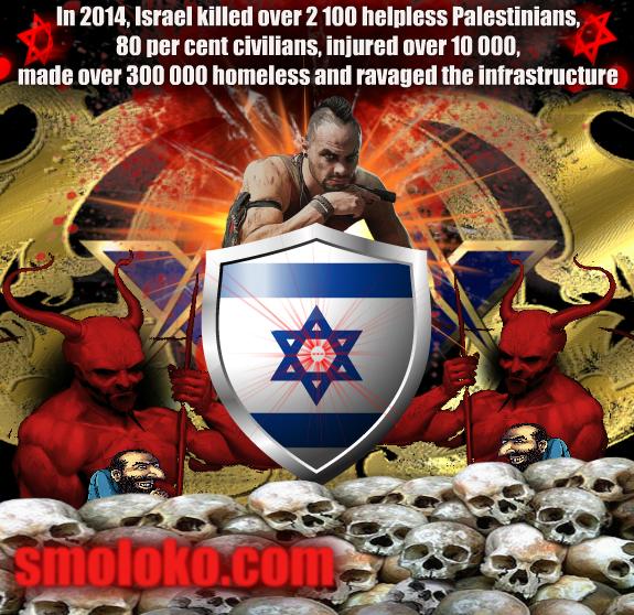 IsraelSlaughteredPalestineMeme