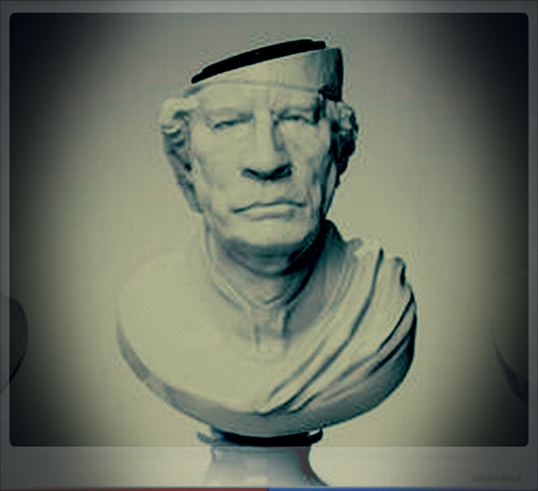 Mu marble bust