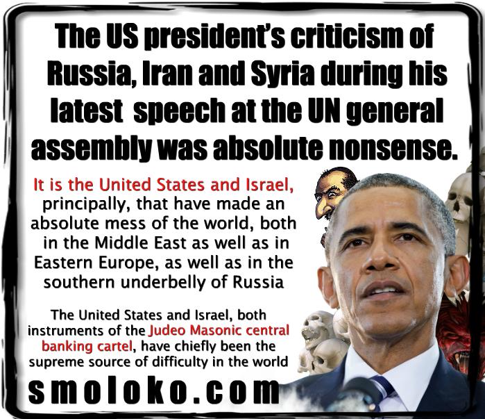 ObamaUNisraelIranSyriaInstrumentsBankerMeme