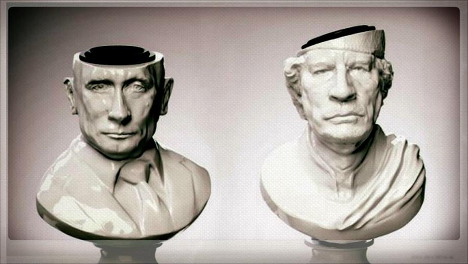 Putin and al-Qathafi