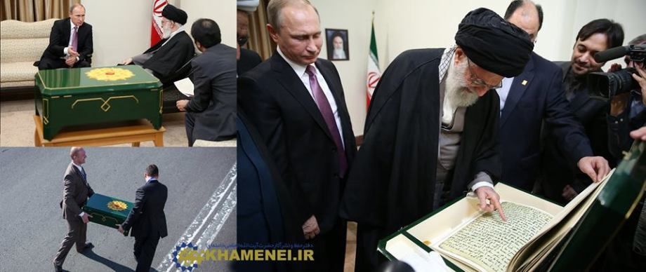 Putin presented one of oldest Holy Quran manuscripts to Ayatollah Khamenei
