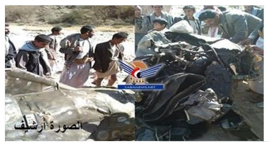 SAUDI WARPLANE shot down by Yemeni forces