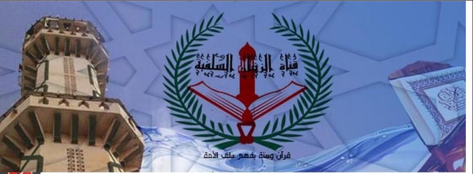 Zintani Malkite-Salafist TV station