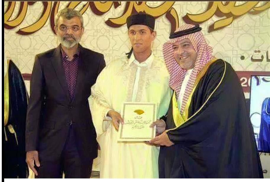 Zliten wins again in BAHRAIN CONTEST