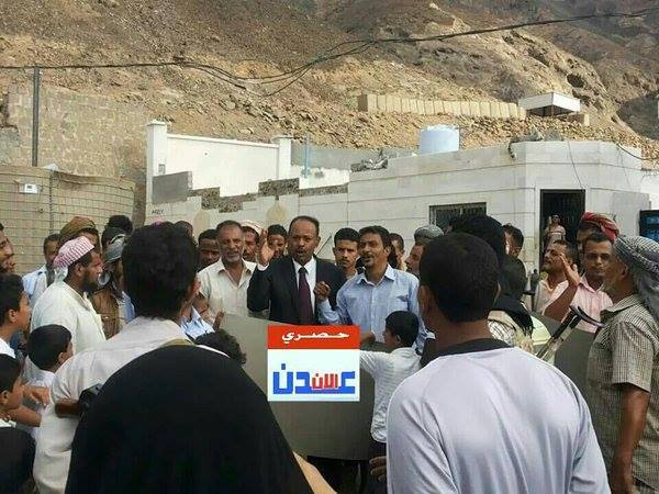 Aden, Yemen, DAASH ills governor and six companions