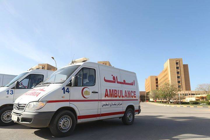 Ambulances at Benghazi Medical Center