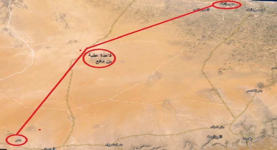 BADR OKMAHO - BADR ARJUA supply route for DAASH & the BROTHERHOOD in SABRATHA